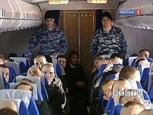 Геледжикского правозащитника без ведома родственников этапировали в Саратов