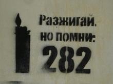В Вольске проверят кавказца на предмет оскорбления русских по нацпризнаку