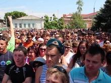 Депутат Госдумы предлагает увольнять мэров за межэтнические конфликты
