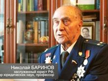 """Команда """"StudMotion"""" СГЮА заняла первое место во всероссийском конкурсе"""