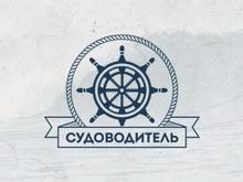 ГУ МЧС: Людей в перевернувшейся лодки спас судоводитель