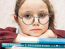 Прокуратура отстояла право школьников на бесплатные учебники