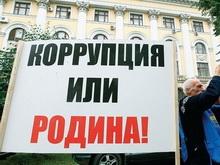 В 2% городов России коррупции нет