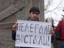 """У памятника """"Борцам революции"""" активисты боролись с нелегальными мигрантами"""