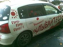 Саратовца задержали в машине, полной наркотиков и оружия