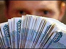 Бывший пристав привлечен к ответственности за присвоение долгов