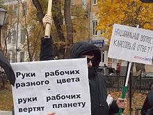 Митинг антифашистов прошел под комментарии националистов