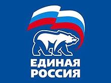 """""""Единая Россия"""" опровергла возможное исключение Прокопенко"""