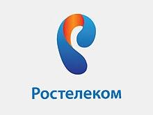 """Количество обращений к сервису """"Видеопрокат"""" абонентов """"Ростелекома"""" в области увеличилось вдвое"""