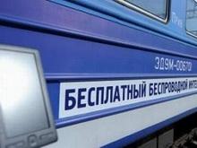 """В электричках """"Саратов - Ртищево"""" появится Wi-Fi"""