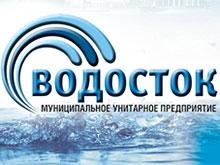 Саратовский МУП «Водосток» заплатит 30 тысяч рублей штрафа