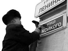 В Саратове появится Нижняя Сорговая улица
