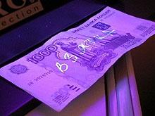 Гражданин выплатит 120 тысяч рублей за взятку приставу