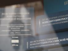 Капкаев рассказал о своем видении роли Конституции в жизни страны