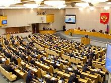 Левада-центр: Госдума в ее нынешнем виде России не нужна