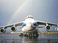 Саратовский рейс сел в Казани с опозданием из-за тумана