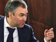 Володин сохранил место в рейтинге ведущих политиков
