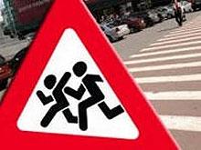 Младшеклассники-пешеходы пострадали в ДТП