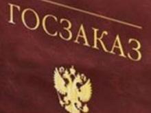 Саратовская область - вторая в России по честности госзакупок