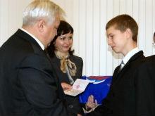 В День Конституции вручены паспорта новым гражданам РФ