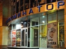 """""""Иллюминатор"""" заминировали в день выступления группы KAZAKY"""