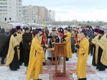 Митрополит Лонгин совершил чин основания храма в Юбилейном
