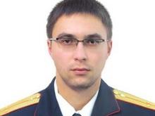 Следователя по делу Колесниченко досрочно повысили в звании