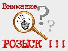 В Саратовской области ищут троих мужчин