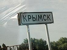 В автокатастрофе под Саратовом погибла жительница Крымска