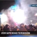 В Киеве под саратовским журналистом разорвалась граната
