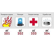 В Саратовской области началось внедрение новых номеров экстренных служб