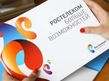 """""""Ростелеком"""" построил оптико-волоконную сеть до малых населенных пунктов области"""
