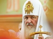 Левада: Наибольшим одобрением в России пользуется патриарх Кирилл