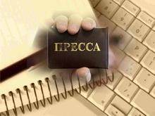 Редактор районной газеты прокомментировала заявление Ольги Алимовой