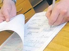 Налоговая служба напоминает о сроках подачи декларации