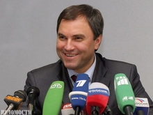 Сегодня Вячеслав Володин отпраздновал полувековой юбилей