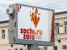Саратовцы увидят открытие Олимпиады на большом экране в центре города
