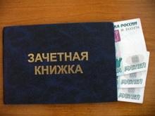 """Преподавательница """"летки"""" оценила зачет по английскому в 2,5 тысячи рублей"""