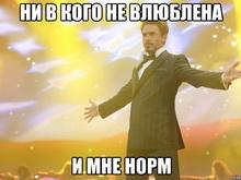 Российские женщины перестают чувствовать себя влюбленными