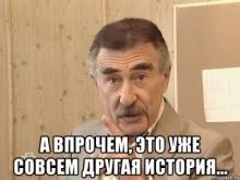 """""""Следствие вели..."""" рассказал о серии жестоких убийств под Балашовом"""