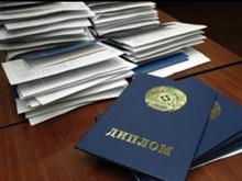 Продавцы дипломов попались на взятках
