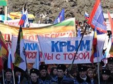 В Саратове Крым пришли поддержать более 11 тысяч человек