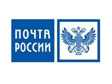 Саратовцы уже могут отправлять в Крым письма по российским тарифам