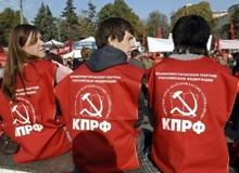 Коммунисты устроили на зале заседаний гордумы акцию протеста из-за Первомая