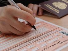 Девятиклассники могут узнать на сайте свои баллы на ОГЭ