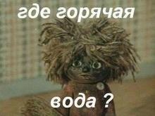 Кировский и Ленинский районы Саратова останутся без горячей воды