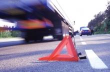 Полиция разыскивает двоих водителей, сбивших пешеходов на трассе