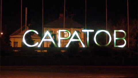 С начала года в Саратове раскрыто более 3 тысяч преступлений