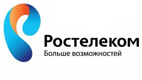 """""""Ростелеком"""" создал инфраструктуру связи для саратовской транспортной компании """"Властелин"""""""