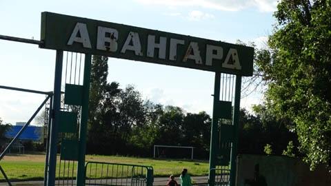 """Радаев хочет сделать """"Авангард"""" лучшим тренировочным стадионом в стране"""